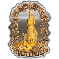 Магнит из бересты вырезной Тюмень Памятник маме серебро