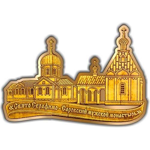 Магнит из бересты вырезной Воронеж Свято-Серафимо-Саровский мужской монастырь золото