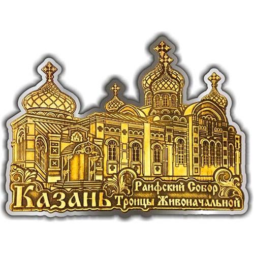 Магнит из бересты вырезной Казань Раифский Собор серебро
