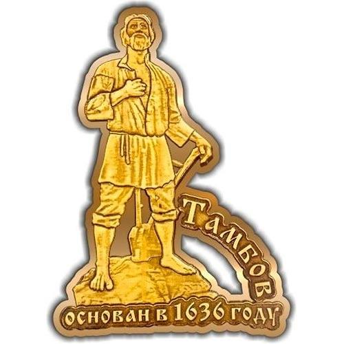 Магнит из бересты вырезной Тамбов Памятник мужику золото