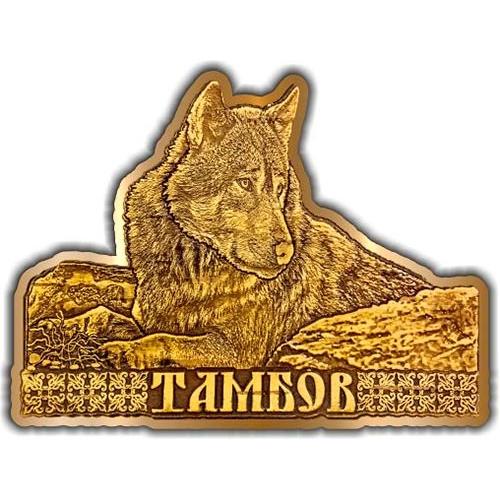 Магнит из бересты вырезной Тамбов Волк лежит золото