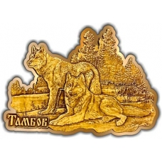 Магнит из бересты вырезной Тамбов Пара волков (природа) золото
