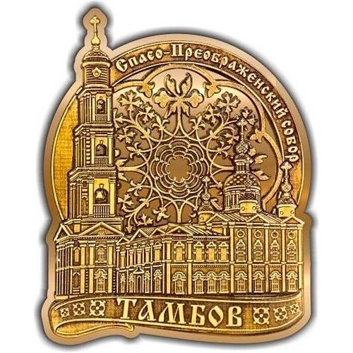 Магнит из бересты вырезной Тамбов Спасо-Преображенский собор золото