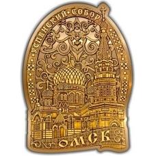 Магнит из бересты вырезной Омск Успенский собор ОБЛАКО золото