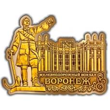 Магнит из бересты вырезной Воронеж ЖД вокзал золото