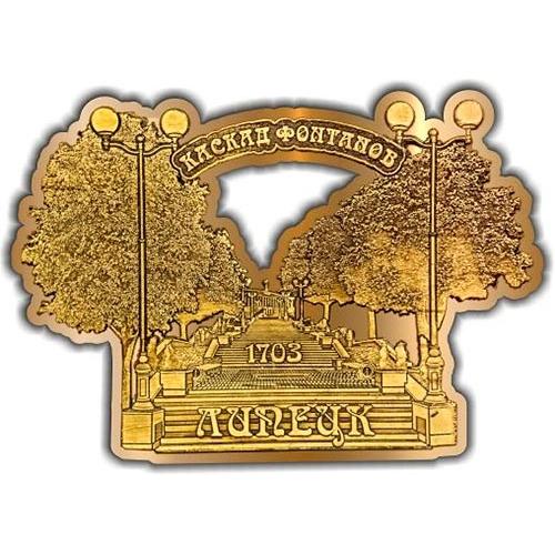 Магнит из бересты вырезной Липецк Каскад фонтанов золото