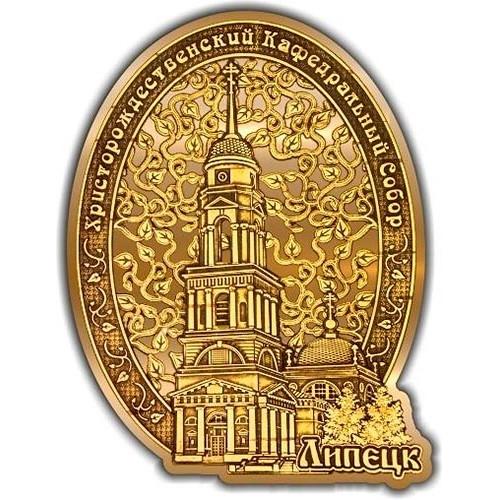 Магнит из бересты вырезной Липецк Кафедральный собор Облако золото