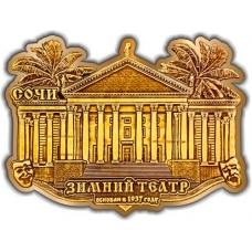 Магнит из бересты вырезной Сочи Зимний театр золото