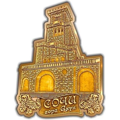 Магнит из бересты вырезной Сочи Гора Ахун ажурный золото