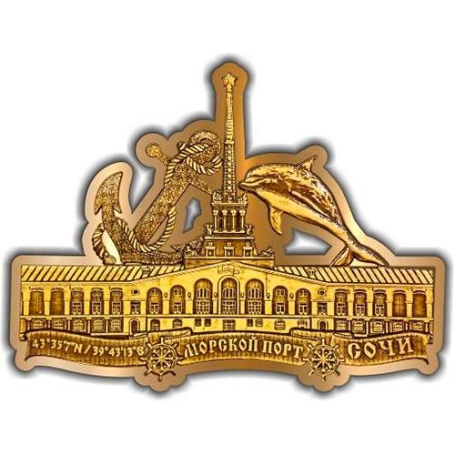 Магнит из бересты вырезной Сочи Морской порт золото