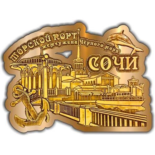 Магнит из бересты вырезной Сочи Морской порт+Ротонда золото