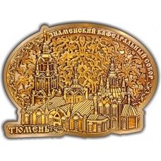 Магнит из бересты вырезной Тюмень Знаменский Кафедральный собор Облако овал золото