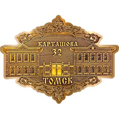 Магнит из бересты вырезной Томск Карташова, 32 золото