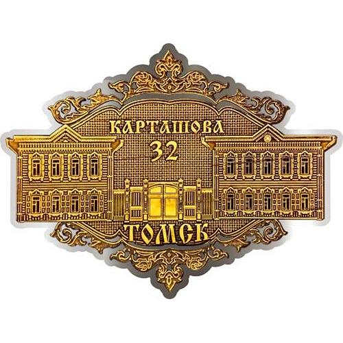 Магнит из бересты вырезной Томск Карташова, 32 серебро