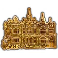 Магнит из бересты вырезной Томск Белинского, 19 золото