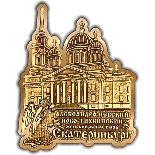 Магнит из бересты вырезной Екатеринбург Ново-Тихвинский женский монастырь золото
