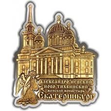 Магнит из бересты вырезной Екатеринбург Ново-Тихвинский женский монастырь серебро