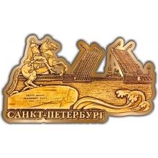 Магнит из бересты вырезной Санкт-Петербург Памятник Петру I (мост, волна) золото