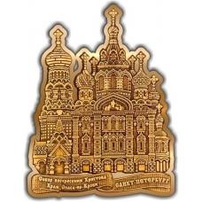 Магнит из бересты вырезной Санкт-Петербург Храм Спаса на Крови (контур) золото