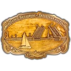 Магнит из бересты вырезной Санкт-Петербург Дворцовый мост овал золото