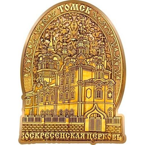Магнит из бересты вырезной Томск Воскресенская церковь овал золото