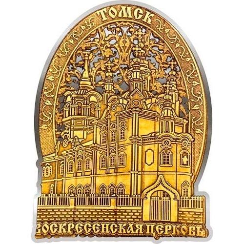 Магнит из бересты вырезной Томск Воскресенская церковь овал серебро