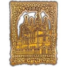 Магнит из бересты вырезной Томск Воскресенская церковь квадрат золото