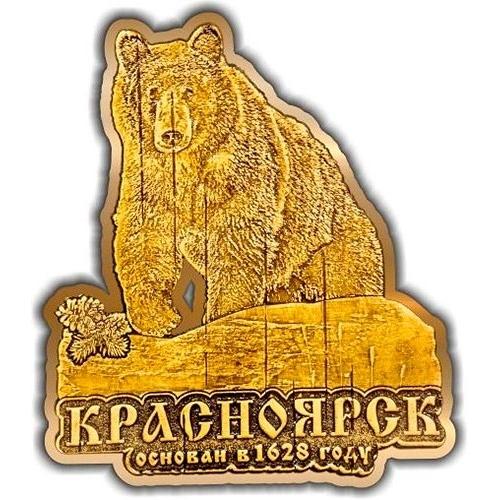 Магнит из бересты вырезной Красноярск Медведь большой на камне золото