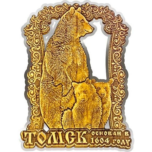 Магнит из бересты вырезной Томск Медведь с медвежатами в рамке серебро