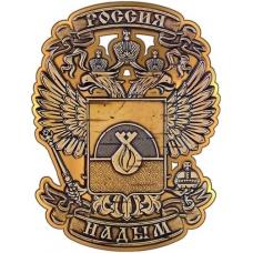Магнит из бересты вырезной Надым Герб в Орле золото