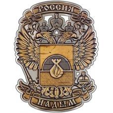 Магнит из бересты вырезной Надым Герб в Орле серебро