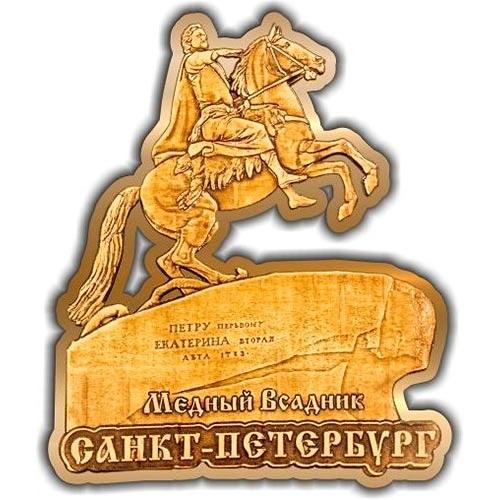 Магнит из бересты вырезной Санкт-Петербург Медный всадник (контур) золото