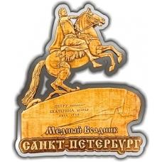 Магнит из бересты вырезной Санкт-Петербург Медный всадник (контур) серебро