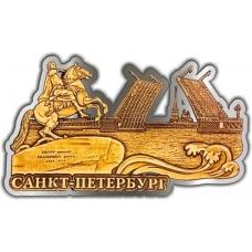 Магнит из бересты вырезной Санкт-Петербург Памятник Петру I (мост, волна) серебро