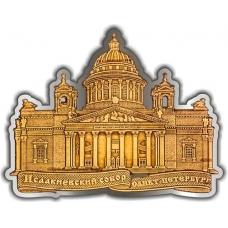 Магнит из бересты вырезной Санкт-Петербург Исакиевский собор (контур) серебро
