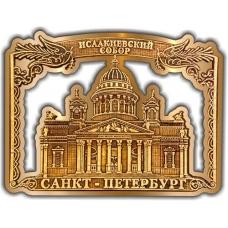 Магнит из бересты вырезной Санкт-Петербург Исакиевский собор (рамка) золото
