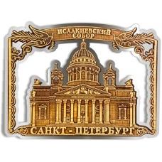 Магнит из бересты вырезной Санкт-Петербург Исакиевский собор (рамка) серебро