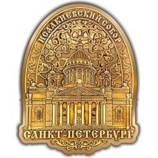 Магнит из бересты вырезной Санкт-Петербург Исакиевский собор (облако) золото