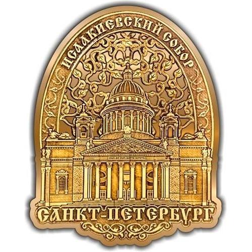 Магнит из бересты вырезной Санкт-Петербург Исаакиевский собор (облако) золото