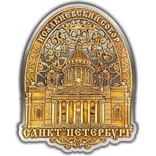 Магнит из бересты вырезной Санкт-Петербург Исакиевский собор (облако) серебро
