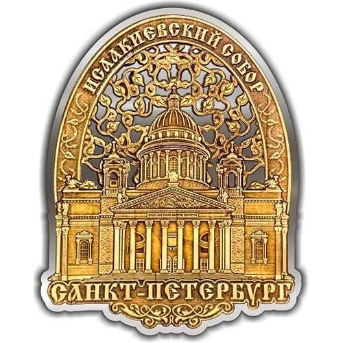 Магнит из бересты вырезной Санкт-Петербург Исаакиевский собор (облако) серебро