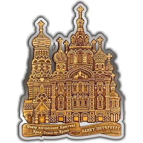 Магнит из бересты вырезной Санкт-Петербург Храм Спаса на Крови (контур) серебро