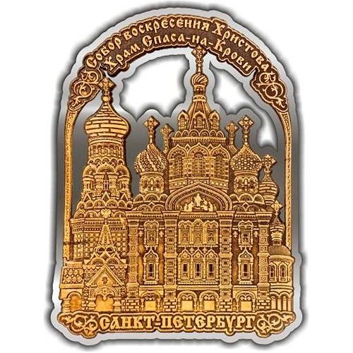 Магнит из бересты вырезной Санкт-Петербург Храм Спаса на Крови (рамка овал) серебро