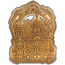 Магнит из бересты вырезной Санкт-Петербург Храм Спаса на Крови (арка ажурная) золото