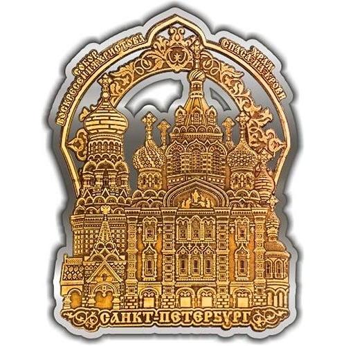 Магнит из бересты вырезной Санкт-Петербург Храм Спаса на Крови (арка ажурная) серебро