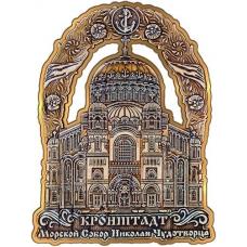 Магнит из бересты вырезной Кронштадт Морской собор венок золото