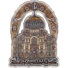 Магнит из бересты вырезной Кронштадт Морской собор венок серебро