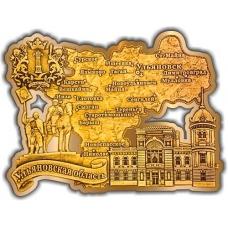 Магнит из бересты вырезной Карта Ульяновской области (памятник+герб+здание) золото