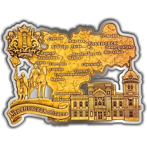 Магнит из бересты вырезной Карта Ульяновской области (памятник+герб+здание) серебро