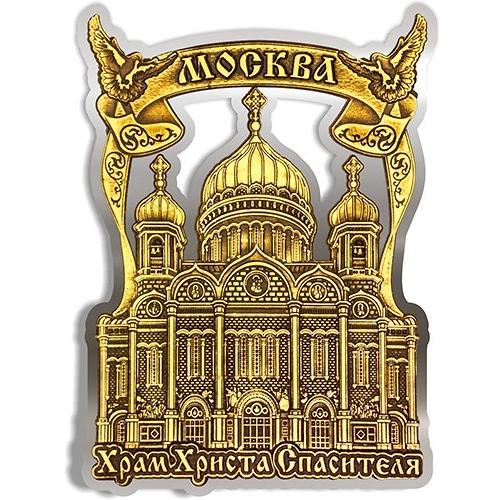 Магнит из бересты вырезной Москва Храм Христа Спасителя лента голуби серебро